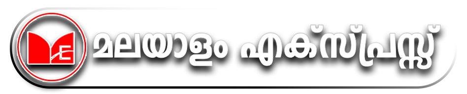 MalayalamExpressOnline | Latest Kerala News | Malyalam News |  Online Malayalam News | Malayalam Movie News |